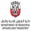 Department of Municipal Affairs & Transport