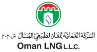 Oman LNG