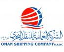 Oman Shipping Company S.A.O.C.